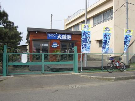 2010050402.jpg