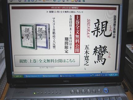 2010051201.jpg