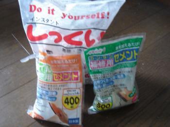 DSC03409_convert_20110613171011.jpg