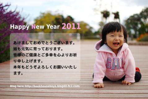 nenga2011_keitai.jpg
