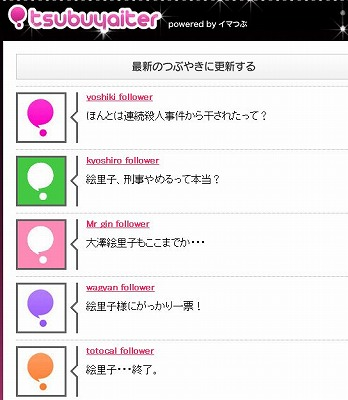 boss_20110421_1.jpg
