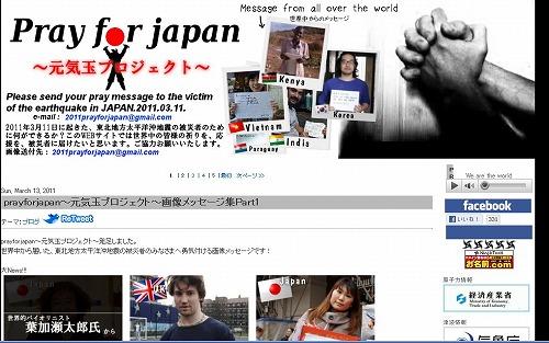 genkidama_20110316.jpg