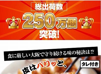 gyouza_20110422_2.jpg