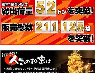 gyouza_20110422_3.jpg