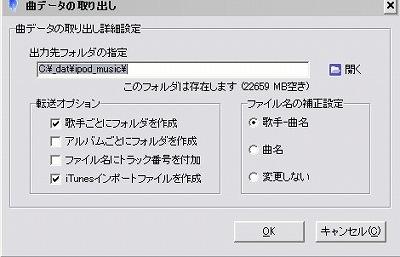 ipod_20110130_3.jpg