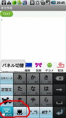 spmode_20110501_11.jpg