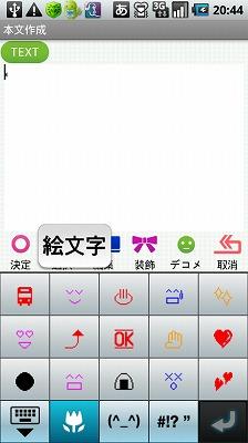 spmode_20110501_2.jpg