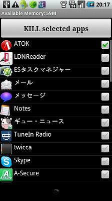 task_20110416_1.jpg