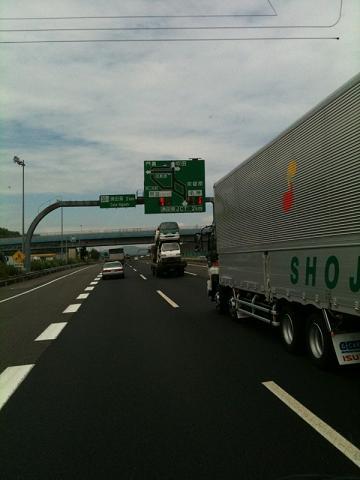 大阪の道のり