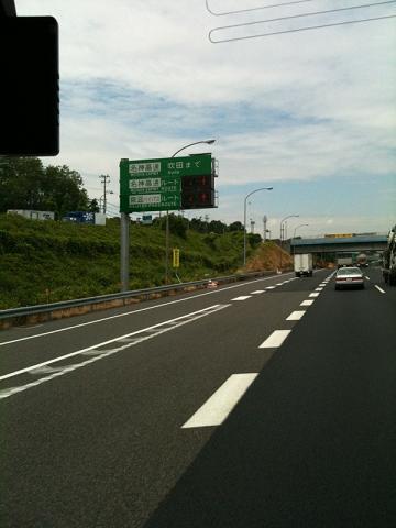 大阪の道のり②
