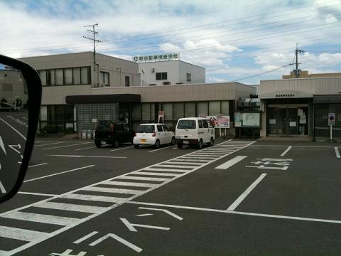 大阪の陸自②