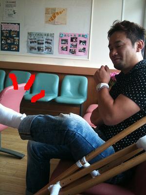 丹羽君負傷…。