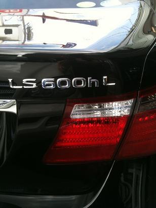 LS600hL レクサス ハイブリット