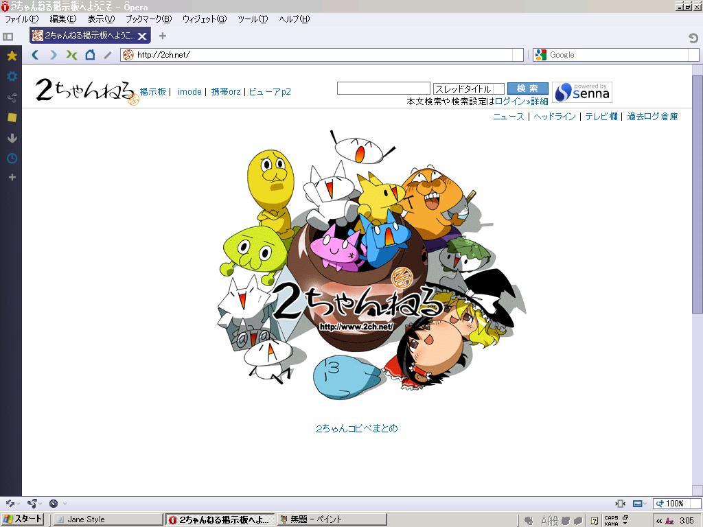 Opera_hayai-056.jpg