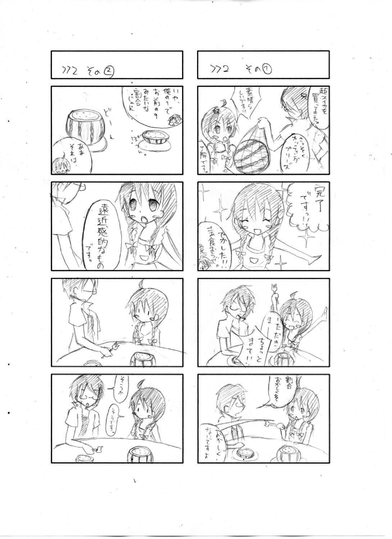 imouto_jouzuni-286.jpg