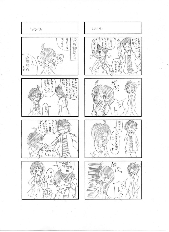 imouto_jouzuni-489-02.jpg