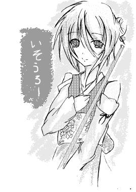 isourou_ane-164.jpg
