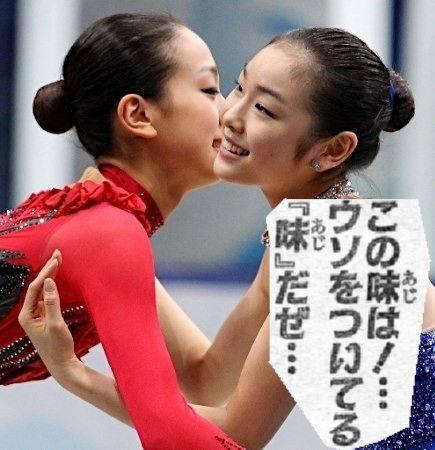 mao_jojo-087.jpg