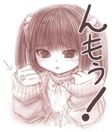 nmou-001.jpg