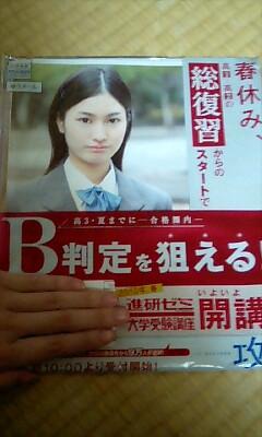 yowaki_zemi-001.jpg