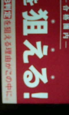 yowaki_zemi-025.jpg