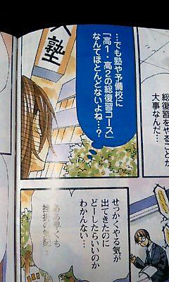 yowaki_zemi-033-001.jpg