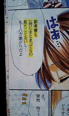 yowaki_zemi-033-004.jpg