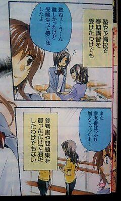 yowaki_zemi-046-001.jpg