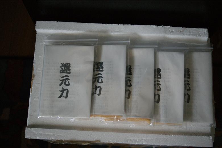 DSC01958 - コピー