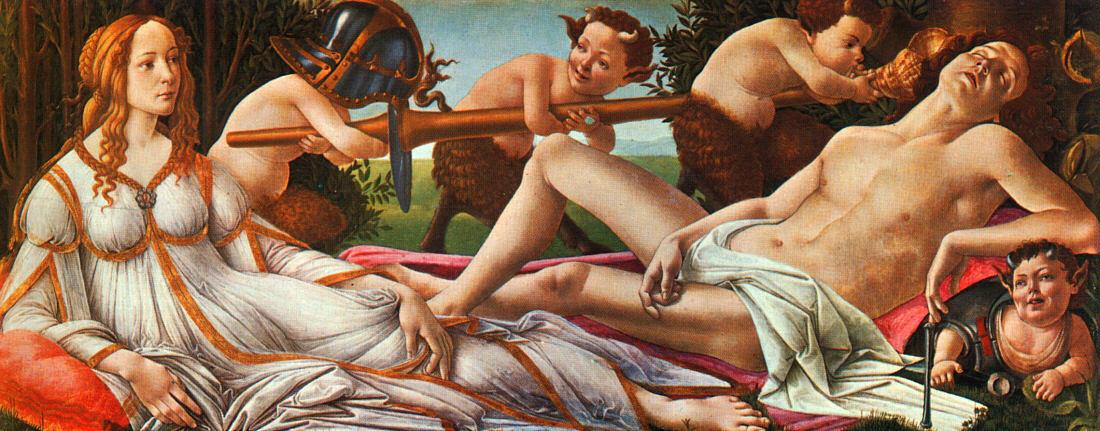 《ヴィーナスとマルス》サンドロ・ボッティチェッリ