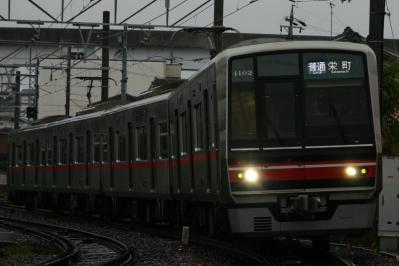 2010_0307_165451.jpg