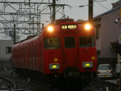2010_0307_172816.jpg