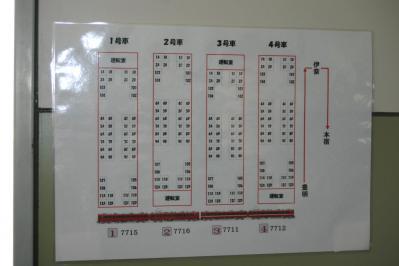 2010_0321_101138_convert_20100321170106.jpg