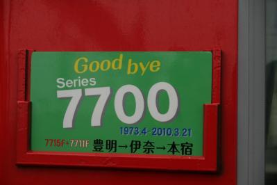 2010_0321_111418_convert_20100321175641.jpg
