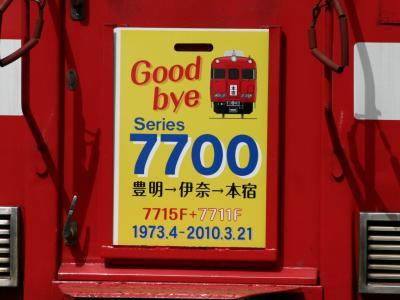 2010_0321_113822.jpg