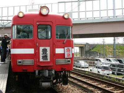 2010_0321_114221.jpg