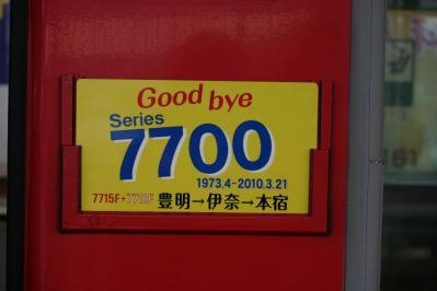 2010_0321_132303_convert_20100321180355.jpg