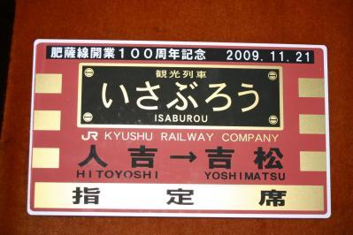 2010_0429_122844.jpg