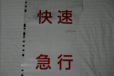 2010_0501_133935.jpg