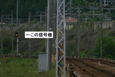 2010_0508_155043.jpg