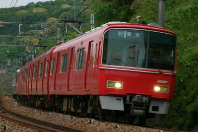 2010_0508_163530.jpg