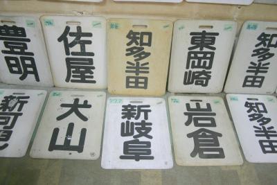 2010_1211_092350_01.jpg