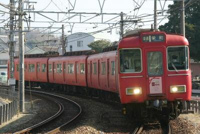 A6 上り最終列車954
