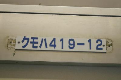 2011_0108_133937_20110109223104.jpg