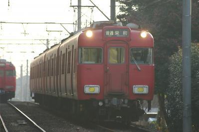 2011_0204_080240.jpg