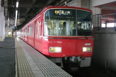 2011_0325_091236.jpg