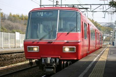 2011_0325_104449_01.jpg