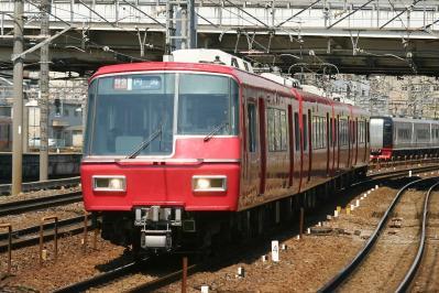 2011_0328_111743.jpg