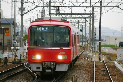 2011_0422_163453_01.jpg
