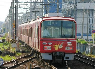 2011_0429_163021.jpg